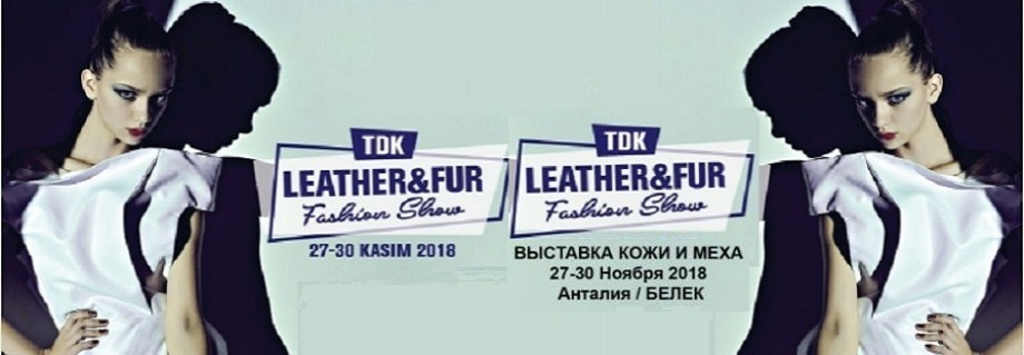 TDK Leather Fashion Show